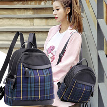 Shoulder bag female Korean version 2018 new waterproof tide casual female bag student canvas bag female plaid small