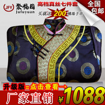 Shroud high-end Tibetan blue gold embroidery fushou mens shrouds seven sets of Shrouds a full set of Shrouds