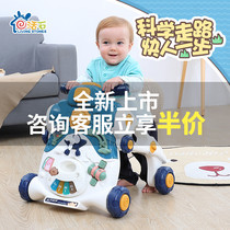 Live stone baby walker baby stroller childrens educational toys car 6-18 months Walker learn to walk men