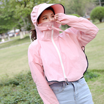 Solid color hooded sun protection clothing female 2019 summer clothes new loose big brim lace cycling UV coat