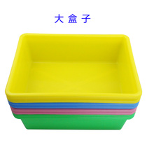 Xi babe childrens toy storage box toy storage plastic box supporting storage box box