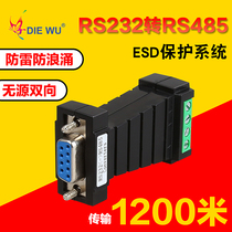 DIEWU Industrial-grade RS232 to 485 converter RS485 to 232 communication two-way passive serial converter