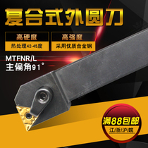 90 degree CNC lathe Cutter Cutter rod outer round knife mtfnr2020k16 anyway end car knife rack