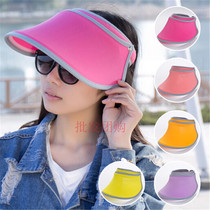 Fan Bingbing the same paragraph empty hat men and women summer sun visor outdoor UV sun hat wholesale