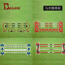 Equestrian obstacle frame obstacle bar jumping bar equestrian riding horse farm construction site Custom eight feet Dragon BCL656801
