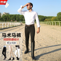 Riding pants female equestrian pants white breeches full leather riding equipment sports eight feet long men and women bcl212517
