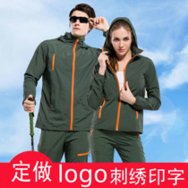 Outdoor quick-drying suit men and women quick-drying shirt spring and summer hiking breathable sunscreen spring and autumn loose long-sleeved pants
