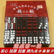 Pai gow pai gow nine dominoes home adult push Queen pai gow mahjong trumpet black dominoes