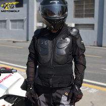 Motorcycle riding armor armor armor armor Racing rider off-road clothes drop armor motorcycle equipment