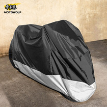 Motorcycle thickened clothing Halle sunshade cover anti-rain cloth to increase the number of dust sports car sets of large displacement car cover general