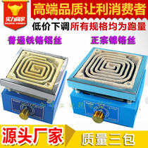 1000 electric furnace electronic adjustable resistance furnace laboratory laboratory laboratory furnace electric furnace 1KW resistance wire heating tube oven