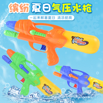 Childrens water gun toy high pressure shooting distance adult beach play water rafting pull water gun 3-year-old toy