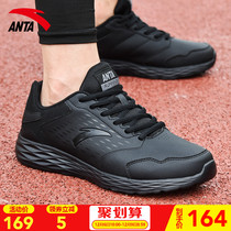 Anta sneakers mens shoes winter 2019 new official website black leather waterproof autumn Travel Leisure running shoes