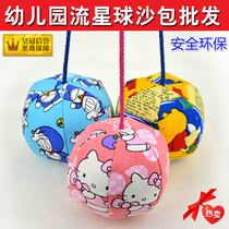 Kindergarten meteor ball handmade childrens cloth ball sandbags toys Pearl cotton baby cotton canvas six