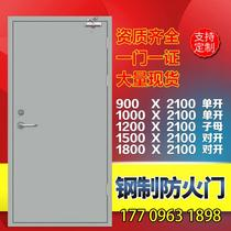 Factory direct steel grade B grade C grade stainless steel project spot fire fire door fire window