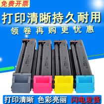 Rayth is suitable for Sharp DX 2008UC 2508NC Toner Toner Sharp DX-25CT Powder Box.