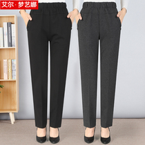 Middle-aged womens pants spring and autumn models wear mom pants summer thin middle-aged women loose elderly grandmother pants