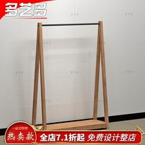 Solid wood clothing store display stand floor hanging racks shelves womens childrens clothing store clothes hanger hangers in the island frame