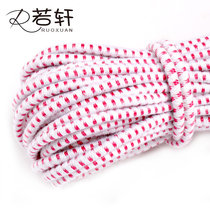Vintage round elastic band High stretch Home fine elastic rope pants underwear rubber band childrens jumping rope skipping