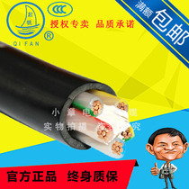 Jifan wire and cable full copper GB yjv5 core x10 square power plastic power cable VV5 * 10