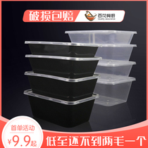 Disposable lunch box plastic rectangular transparent lunch box take-away packing box fast food box fruit lunch bowl with lid