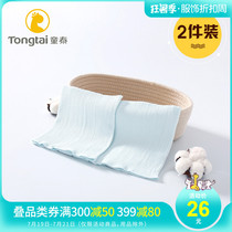 Tong Tai baby care Belly Baby Care navel cotton summer newborn abdominal circumference belly artifact belly summer