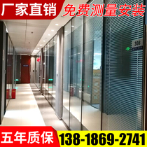 Wuxi High partition office tempered glass partition wall indoor aluminum alloy double glass with louvers soundproof partition wall