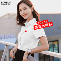 2019 new white shirt female long-sleeved tooling Korean slim short-sleeved overalls shirt V-neck professional clothes inch