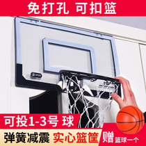 Free punch home children hanging basket basket student dormitory basketball shooting Frame Mini small basket can dunk