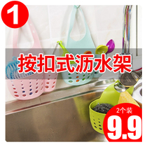 Kitchen shelf faucet sponge leachate frame adjustable press buckle sink storage hanging basket leachate Basket Creativity