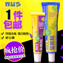 Free nail glue free drilling strong glue tile strong liquid nail fast dry than nailed two brothers Good porcelain white plastic glass glue