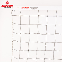 STAR official flagship store volleyball network VN310H training volleyball Network 6-person standard volleyball network