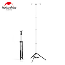 NH move the client outside camping tripod light stand telescopic rod camping lamp holder elevating camp BBQ lighting lamp holder