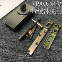 360 degree rotating spring with elastic buffer shaft can be positioned 90 degrees up and down the shaft wooden door world hinge