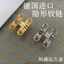 Germany imported folding door hinge cross dark hinge hidden hinge concealed hinge folding hinge