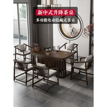 Electric lifting tea table and chairs combination solid wood kung fu tea table dual-use multi-functional Zen-style tea table