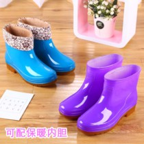 Short heel with hairy rainy day womens bucket kitchen shorter rain shoes woman can wear waterproof boots shoes women rubber shoes water.