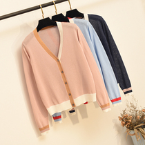 XL knit cardigan jacket female summer fat mm outside take air conditioning shirt loose 200 pounds fat sister sunscreen