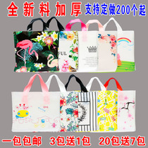 Plastic portable clothes packaging gift shopping bag plastic bag clothing store Womens cosmetics small bag custom