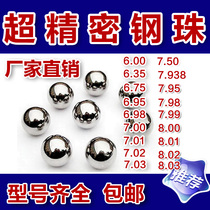 Precision steel Beads 8mm standard 6mm steel ball 7.03 7.98 6.98 7.938 8.01 Slingshot Marbles
