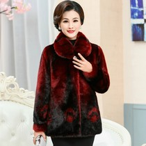 New Haining fur coat female large size thick imitation Mink hair shirt middle-aged loose thin mother loaded winter