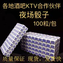 Dice dice sieve digital color tablets 14 dice KTV bar stall color 100 1 Pack 5 pack