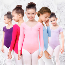 Dance Oriental childrens dance clothes practice girls long-sleeved girls clothing ballet practice clothes childrens Gymnastics clothes autumn and winter