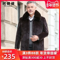 Middle-aged dad winter coat mens woolen coat 50-year-old Winter medium-length plus cashmere thickened woolen trench coat