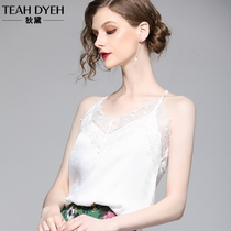 Sexy lace pajamas home white loose back satin blouse take a small camisole female wear