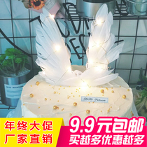 Valentines Day balloon birthday angel wings Beautiful feather cake decorative accessories baking plug-in dessert table decoration