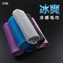 Cold sensation sports towel sweat quick dry gym running ICE men and women basketball cool cool sweat towel wrist