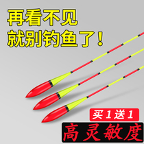 Himalayan fish float bold eye-catching thick tail highly sensitive windproof myopia Nano Light crucian floating drift crucian carp
