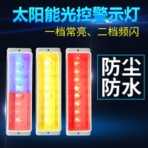 Solar night flashing warning light marine red yellow blue steady strobe waterproof signal construction LED warning light