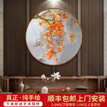 New Chinese murals restaurant circular frame hanging painting everything Ruyi Persimmon pure hand-painted oil painting porch decorative painting living room